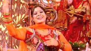Maiya Dar Tere Te Aaiyaan Punjabi Devi Bhajan By Aarti Khanna [Full HD Song] I Daati Beda Paar Karo
