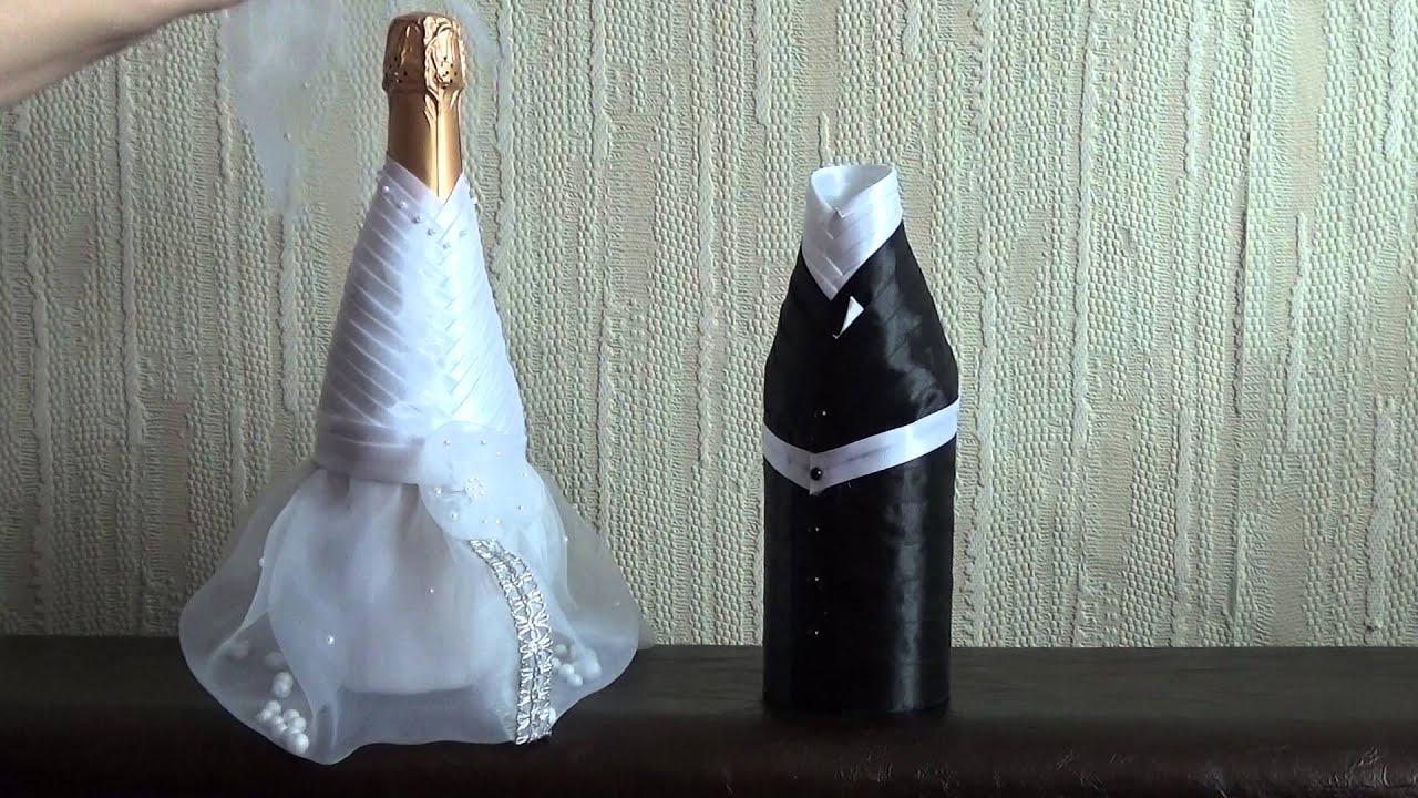Украшаем бутылки с шампанским на свадьбу. ( Жених и ...
