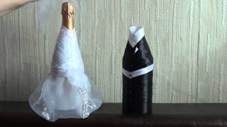 Украшаем бутылки с шампанским на свадьбу. ( Жених и невеста)