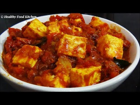 Simple way to make paneer masala in tamil pdf