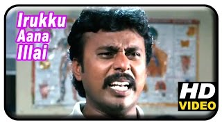 Irukku Aana Illa Tamil Movie - Full Comedy Part 2 | Vivanth | Eden | Aadhavan