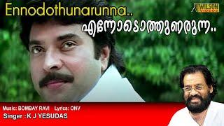Ennodothunarunna Pularikale Full Video Song   HD   Sukrutham Movie Song   REMASTERD AUDIO  