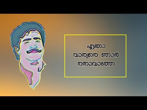 Devasuram Mohanlal Emotional Dialogues Whatsapp Status Video