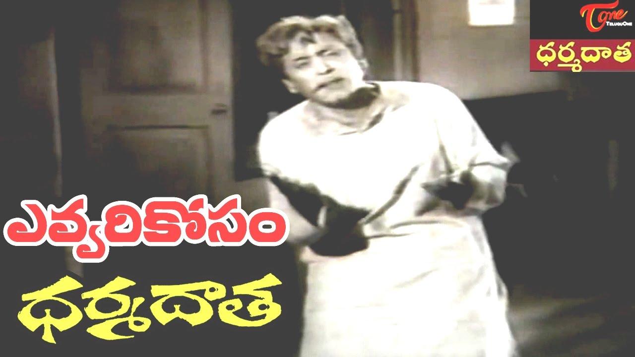 dharmadata movie songs