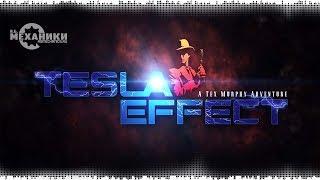 Tesla Effect: A Tex Murphy Adventure - Trailer