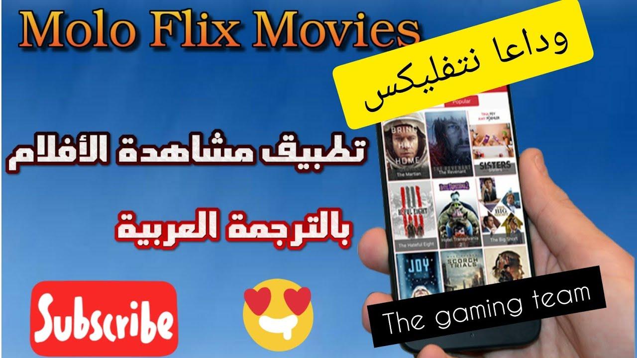 وداعا نتفليكس ? أفضل تطبيق لتحميل و مشاهدة مسلسلات و افلام بجود???ةFHD و مجاناً ??من ميديافير