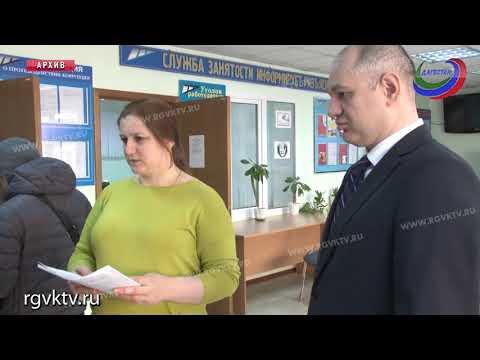 В Дагестане стартовала программа «Старшее поколение», в рамках нацпроекта «Демография»