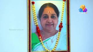 Arundhathi | അരുന്ധതി | Flowers | Ep# 242