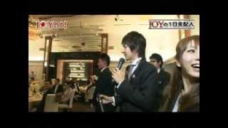 群馬テレビの人気番組「JOYnt!」の企画で、タレントのJOYさんと中村知世さんをエテルナ高崎に1日支配人として迎えた時の番組の映像です。JOYさんには1日支配人として ...