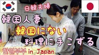 日本と韓国のカニ料理の違いに驚きました。日本では鍋にしたり焼きガニ...