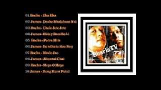 Deshe Bhalobasa Nai Full Album   Ayub Bachchu & James    Click On The Songs
