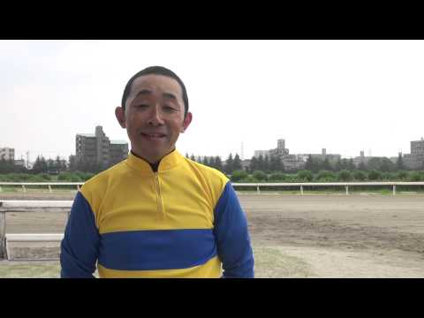 <b>戸部尚実</b>騎手(20150923名古屋ジョッキーカップファン投票抱負) - YouTube