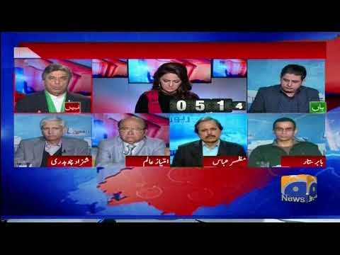 Report Card - 07 February 2018 - Geo News