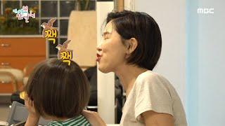 [전지적 참견 시점] 매니저의 아재 개그 덕에 웃으며 마무리하는 김나영의 하루...♡ 20200725
