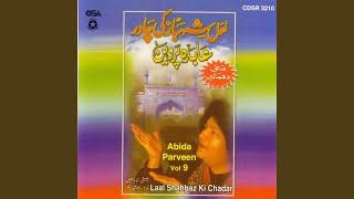 Paie Nobat Wajdi Ae (Sufi)