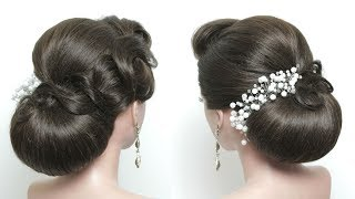 Elegant Bun Hairstyle. Easy Updo For Long Hair Tutorial