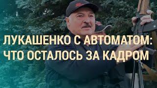 Лукашенко глазами силовиков   ВЕЧЕР   03.12.20 cмотреть видео онлайн бесплатно в высоком качестве - HDVIDEO
