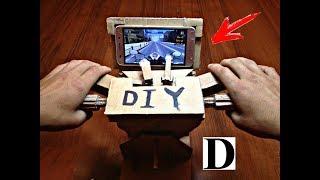 Как сделать руль мотоцикла из картона?