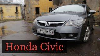 Honda Civic 4D  как оптимальный авто в сегменте гольф класса. Обзор