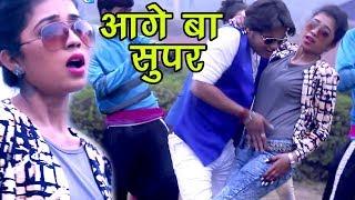 Deepak Dildar का सबसे हिट गाना - ऊपर बा सुपर - Bhojpuri Hit Songs 2017 New