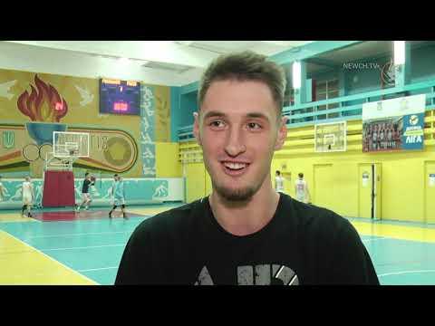 Телеканал Новий Чернігів: Баскетбольне протистояння| Телеканал Новий Чернігів
