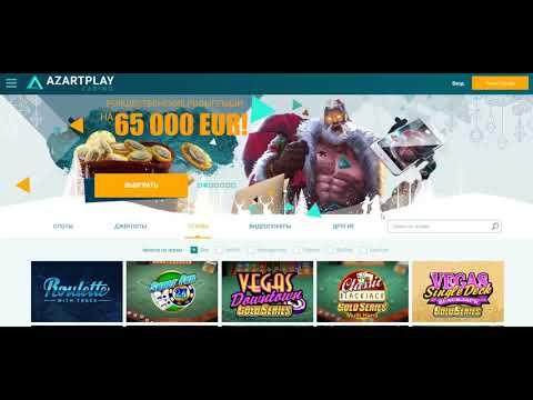 Онлайн игровые автоматы скачать