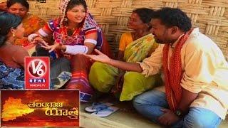 Telangana Yatra | Heritage & Culture Of Adilabad District | Folk Songs, Knitting Of Trellises | V6