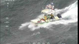 Search and Rescue, Flats Boat in 12 foot seas, 7000 miles