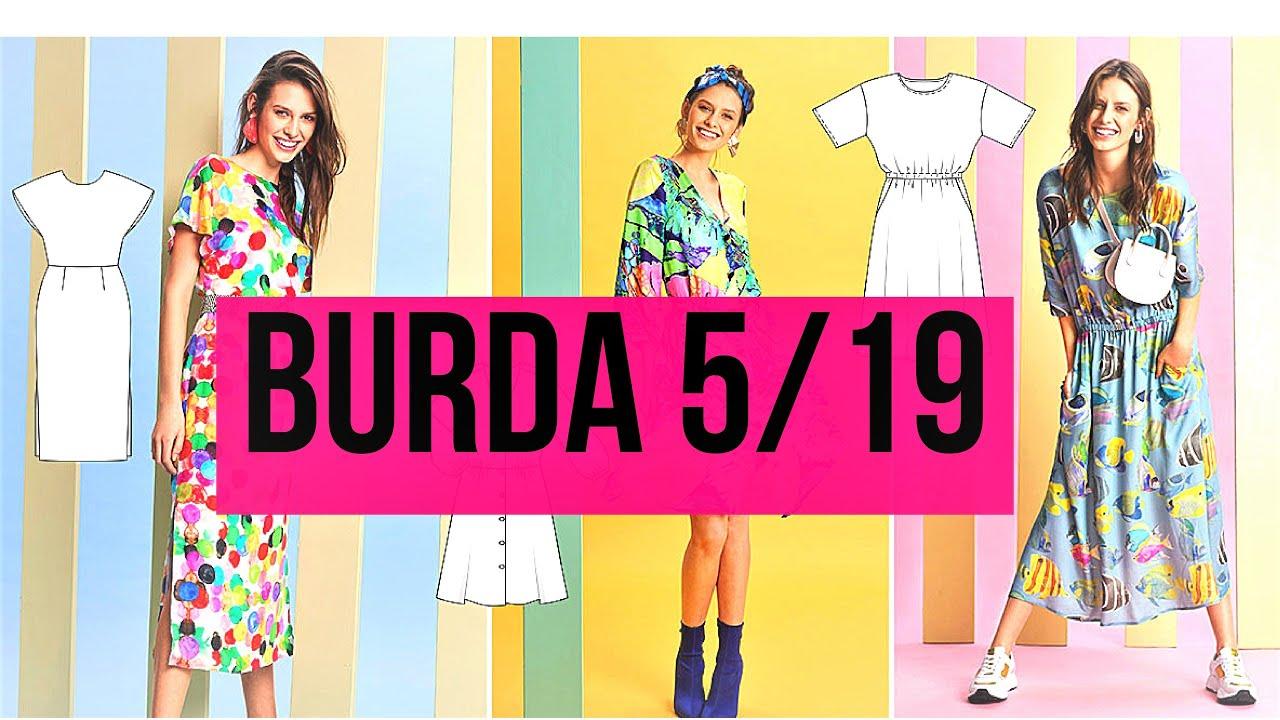 Burda 5/2019 FULL Preview And LINE DRAWINGS