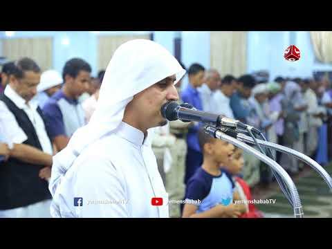 صلاة التراويح من تعز | 6 رمضان | يمن شباب