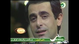 الموسـيقار.. ملـحم بركات ســت البنات Melhem Barakat .. Set elbnat
