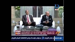 بالفيديو.. رئيس شعبة المعادن يكشف سبب إعادة تصنيع الذهب عيار 14