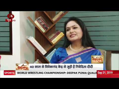 Tejasvini : Special Interaction With Nivedita Raghnath Bhide