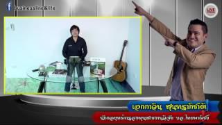 Business Line & Life 22-03-60 on FM.97 MHz