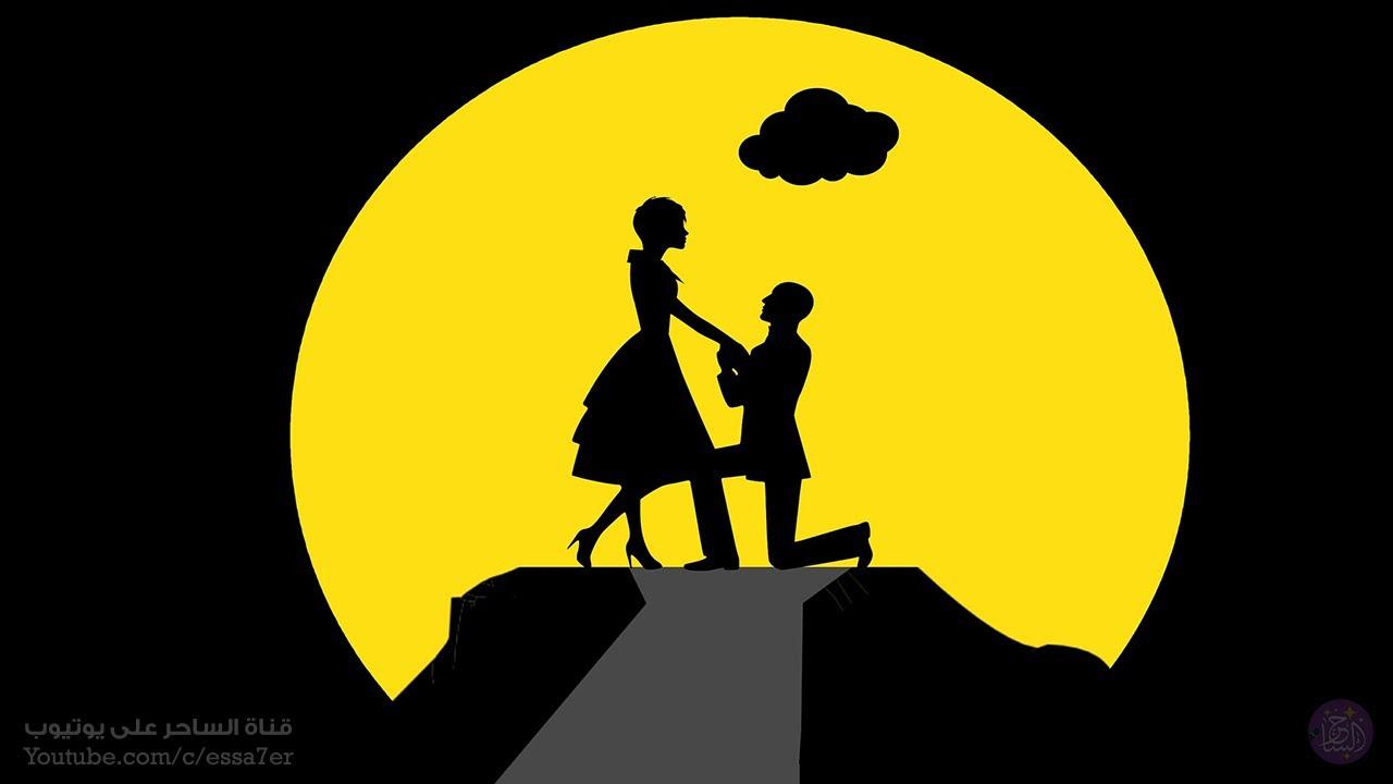 صفات الزوجية المثالية التي يبحث عنها جميع الرجال