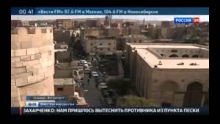 Вести недели с Дмитрием Киселевым 18.01.2015
