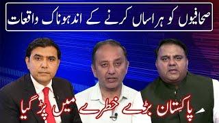 Khabar K Pechy | 6 June 2018 | Neo News