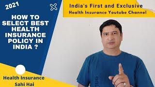 Best Health Insurance Policy in India? - Health Insurance Sahi Hai