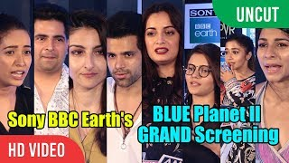 UNCUT - Sony BBC Earth | Blue Planet II Special Grand Screening | Blue Carpet Theatrical Screening