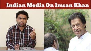 Nukta-e-Nazar-89-Pakistan's New Prime Minister & Indian Media