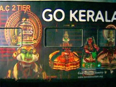 Rajadhani Express at Thiruvananthapuram