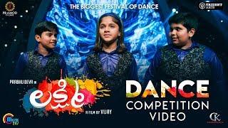 Lakshmi   Dance Competition   Telugu   Prabhu Deva, Ditya Bhande   Sam CS   Vijay