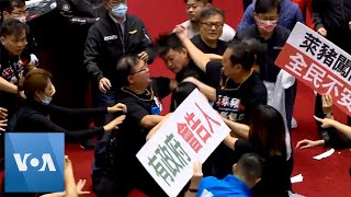 Brawl Erupts in Taiwan Parliament Over US Meat Imports