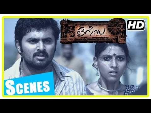 Orissa Malayalam Movie   Scenes   Unni Mukundan Beaten Up   Sanika Taken Back   Kaniha   Nigel