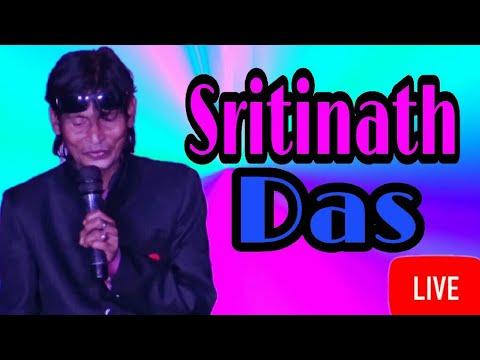 Sritinath Das Comedy | Sritinath Das Dialogue | Sritinath Das Live | Sritinath Das Kautuk