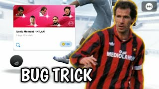 TRICK || HOW TO GET BLACK BALL FROM MILAN ICONIC MOMENT BARESI & MALDINI / PES2020 MOBILE