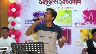 Gambar cover Janaki Jaane Raama by Krishnan at Sangeet Sandhya (Jashn Season 2)