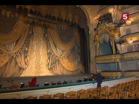 Мариинский театр. Экскурсии по Петербургу. Утро на 5