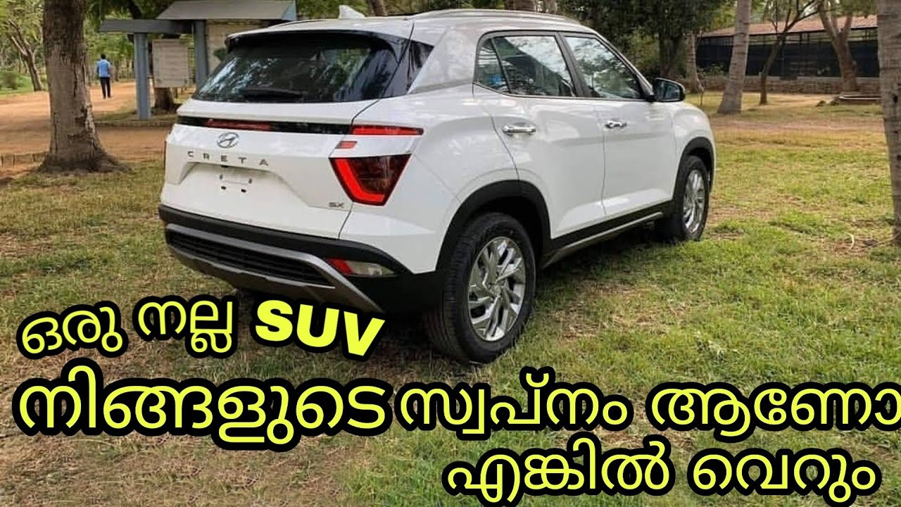 Hyundai Creta 2020 Malayalam Review Youtube