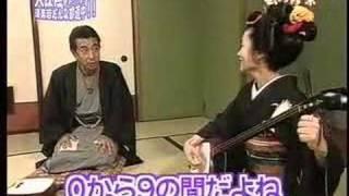 うめ吉 高田純次